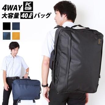 ビジネスバッグ メンズ おしゃれ 通販 2way 3way 出張 4way ビジネス バッグ リュック 通勤バッグ ブリーフケース 大容量 B4 通勤カバン 通学 通勤鞄