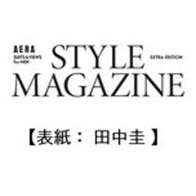 AERA STYLE MAGAZINE Vol.45 AERA 2019年 12月 1日号増刊【表紙:田中圭】 / 雑誌  〔雑誌〕