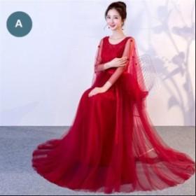ブライダル 二次会 パーティードレス 長いワンピース Aライン 6色入 花嫁 ウェディングドレス 素敵 プリンセスライン 大きいサイズ 結婚