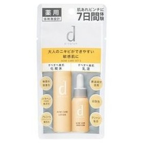 【医薬部外品】《資生堂》 d プログラム アクネケア セット N (薬用化粧水・乳液)