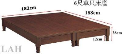 【生活家傢俱】YF-6CJ-L  6尺雙人車枳床底(6分板)多色可選【台中4200送到家】木心板 耐重 實木腳 台灣製造