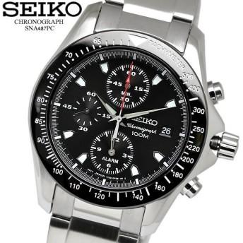 エントリーでポイント最大15倍 セイコー SEIKO 腕時計 ウォッチ メンズ 男性用 クロノグラフ クオーツ sna487pc