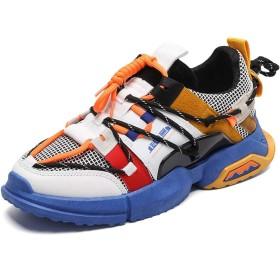 [ジョイジョイ] バスケットボールシューズ メンズ運動靴 ウォーキングシューズ ファッション 通気性 ウェッジ 耐衝撃性 秋 厚底靴 メンズスニーカー カジュアル アウトドア スポーツシューズ トレンド 快適 カラフル