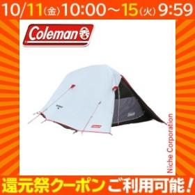 【 還元祭 クーポン 可 】 Coleman コールマン クイックアップドーム / W + [ 2000033136 ] ポップアップ テント 遮光 アウトドア 簡単