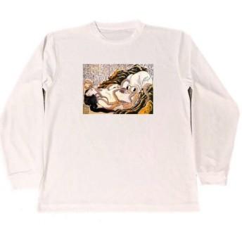 蛸と海女 ドライ ロング Tシャツ 浮世絵 春画 名画 アート グッズ