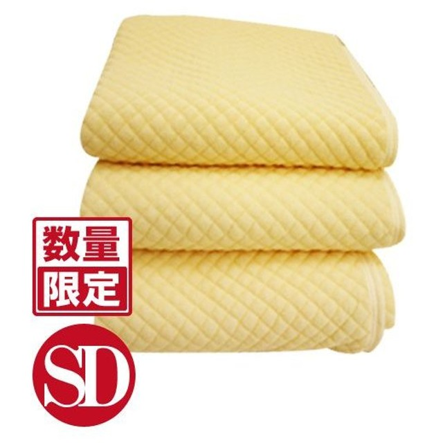 京都西川シンカーポコポコ敷きパッド綿ごこち セミダブル