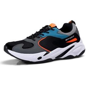 [Monke] スニーカー メンズ厚底 ランニングシューズ ウォーキングシューズ 超軽量 通気性 防滑 クッション性 運動靴 ジョギング トレーニング スポーツ 大きいサイズ (25.5cm,ブラックオレンジ)