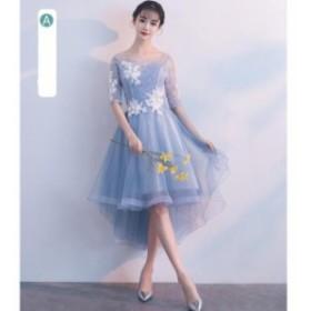 結婚式 ブライダル 二次会 パーティードレス 可愛 着痩せ キレイめ 短いワンピース Aライン 6色入 花嫁 ウェディングドレス 素敵 プリン