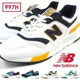 ニューバランス new balance ランニングシューズ スニーカー CM997H DL DO ZH ZK メンズ ウォーキングスニーカー カジュアル スポーツ ジョギング ライフスタイル
