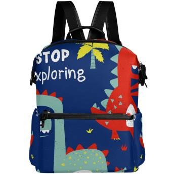 恐竜 探検 かわいい リュック 学生用 デイパック レディース 大容量 バックパック 男女兼用 機能性 大容量 防水性 デザイン 旅行 ブックバッグ ファション