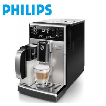 【福利品】展-飛利浦Saeco PicoBaristo義式咖啡機(HD8927/08)