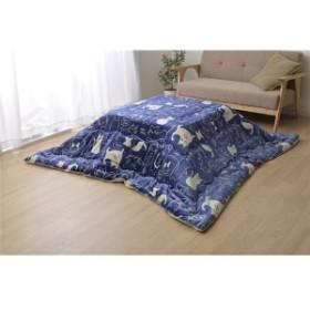 猫柄 こたつ布団 【正方形 ブルー 約190cm×190cm】 洗える フランネル素材 『ミーニャ』 〔リビング〕