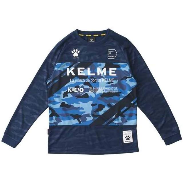 ケルメ(KELME) ロングプラクティスシャツ KC18F152 107 ネイビー S