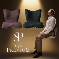 Style PREMIUM 舒適豪華調整椅(兩色任選) 送 tokuyo晴亮PLUS眼部按摩器(市價$2980)