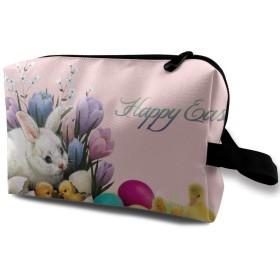 Happy Easter Rabbit With Tulip 収納ポーチ 化粧ポーチ 大容量 軽量 耐久性 ハンドル付持ち運び便利。入れ 自宅・出張・旅行・アウトドア撮影などに対応。メンズ レディース トラベルグッズ