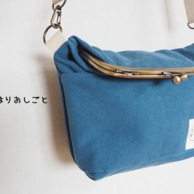帆布がまぐち2wayショルダーバッグ ≪ミネラルブルー≫