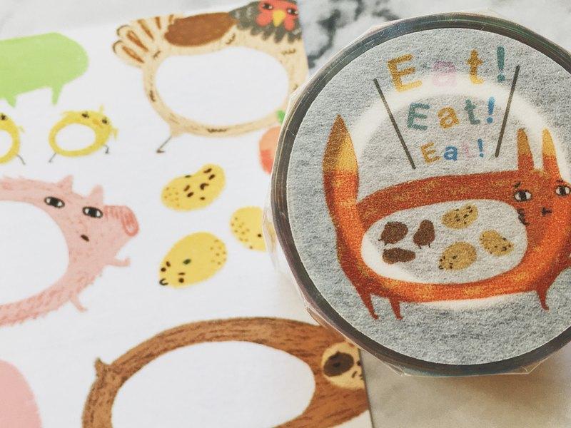 【Eat! Eat! Eat! 】鏤空的小動物膠帶 by MIPOO Studio