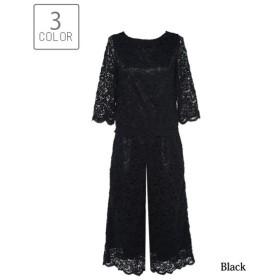 [マルイ]【セール】レース セットアップ パンツ ドレス[パーティードレス 結婚式 お呼ばれ フォーマル]/クリーム(C.R.E.A.M)