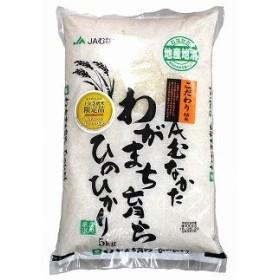 【お米定期便】6ヶ月ヒノヒカリ5kg×6回[A6016]