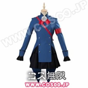 FGO 第2再臨 司馬懿(ライネス) コスプレ衣装