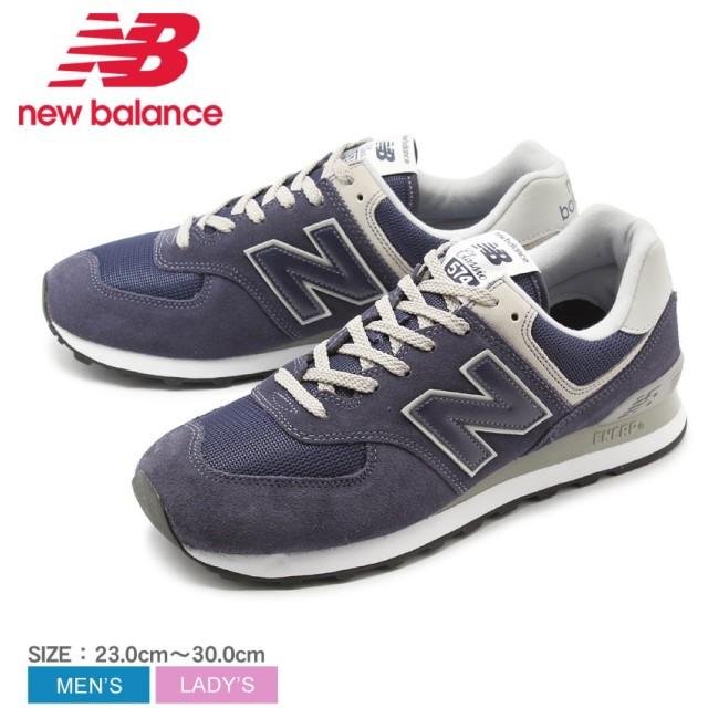 NEW BALANCE ニューバランス スニーカー ML574EGN メンズ レディース 靴 シューズ
