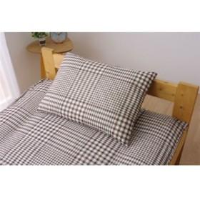 布団カバー 洗える チェック柄 『サプリ 枕カバー』 ブラウン 約43×63cm