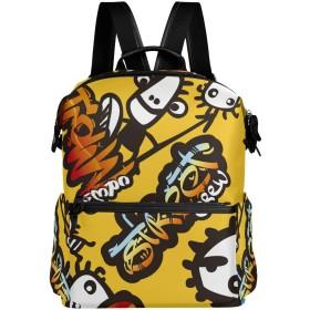 おもしろい マルチ リュック 学生用 デイパック レディース 大容量 バックパック 男女兼用 機能性 大容量 防水性 デザイン 旅行 ブックバッグ ファション