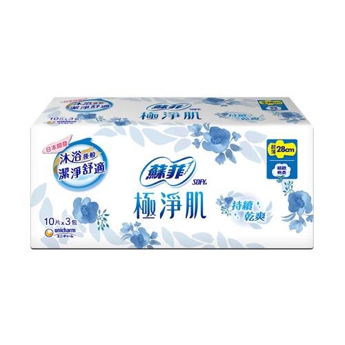 蘇菲極淨肌超薄潔翼夜用衛生棉28cm X10片X3包【愛買】