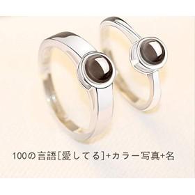 順源 S925スターリングシルバーリングカップルリング ジルコン指輪 簡約 個性 調整可能なカップルリング、バレンタインデーの贈り物、婚約指輪の贈り物、指輪 (style 5)