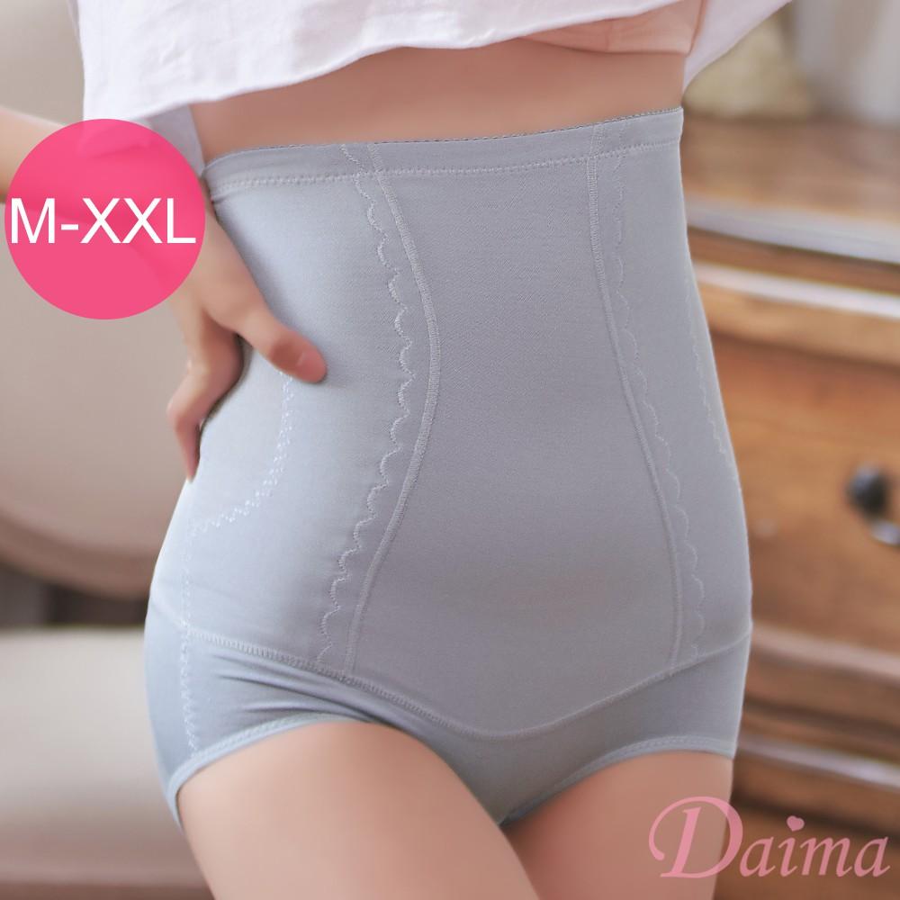 【黛瑪Daima】M-XXL大尺碼 350D高腰雙層加壓束褲 藍色 9905