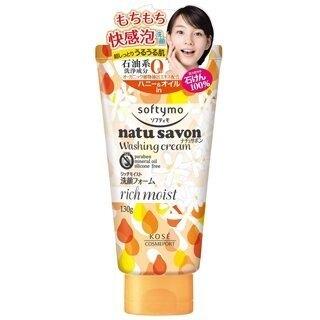 日本【KOSE】softymo natu savon 極致保濕泡沫洗面霜-130g