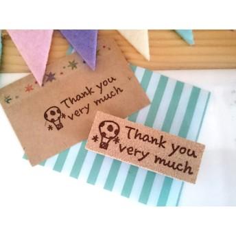 Thank you very muchはんこ(水玉の気球)