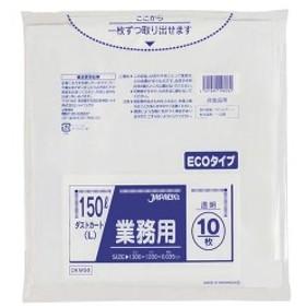 (まとめ) ジャパックス 業務用ダストカート用ゴミ袋 透明 150L DKM98 1パック(10枚)  【×10セット】