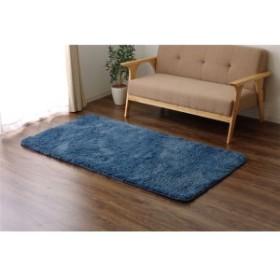 ラグマット カーペット 1畳 シャギー 無地 北欧 マイクロファイバー 『ミスティ―IT』 ブルー 約92×185cm (ホットカーペット対応)