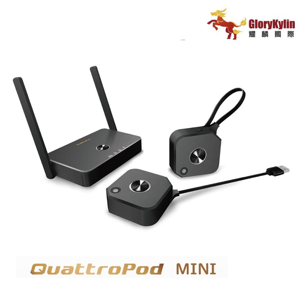 QuattroPod Mini 無線簡報器 商用會議影音傳輸器 一鍵投影 1080P 多人連線