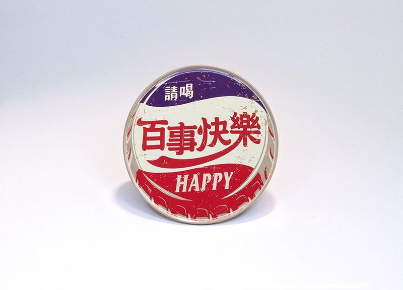 百事可樂 【台灣印象圓型杯墊】
