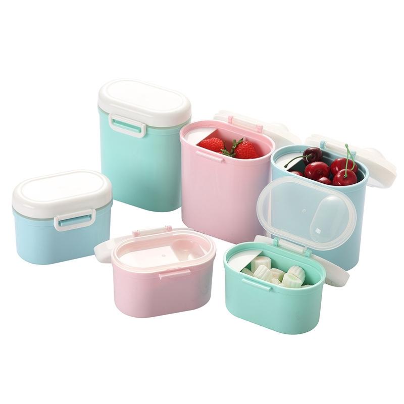 嬰兒奶粉盒分層奶粉盒嬰兒外出奶粉儲存罐 寶寶裝奶粉便攜密封盒奶粉罐 嬰兒用品 便攜奶粉盒 雙層分裝盒
