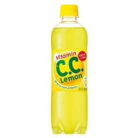 サントリー CCレモン (500ml×24本) 2ケース