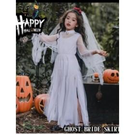 ハロウィン 衣装ゾンビ 子供 おに ベール付きコスプレ 女の子 仮装 コスチューム エンゼル 幽霊 花嫁ゾンビ鬼嫁 ゾンビ お姫様 キッズ