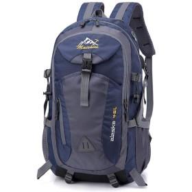 大容量の屋外防水ハイキングパッケージを充電バックパックMバッグ,紺