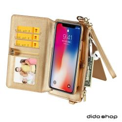 iPhone 11 Pro Max 6.5吋 斜肩多功能錢包手機皮套 (MC012)