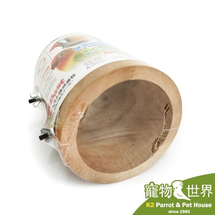 PetBest 手作原木休憩木桶-中 天然原木 休憩台 鳥窩 鳥屋 站台《寵物鳥世界》GS043