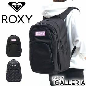 ロキシー リュック ROXY GO OUT バックパック リュックサック 25L 通学 レディース 高校生 RBG194300