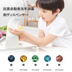 【防疫必備加量升級】病毒剋星遠紅外線智能感應液體肥皂泡沫洗手機-附泡騰片一盒