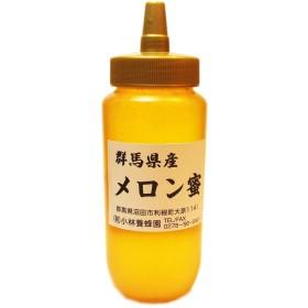 メロンのはちみつ 500g 国産蜂蜜