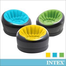 INTEX 帝國星球椅/充氣沙發/懶骨頭112x109x高69cm-3色可選(66582)