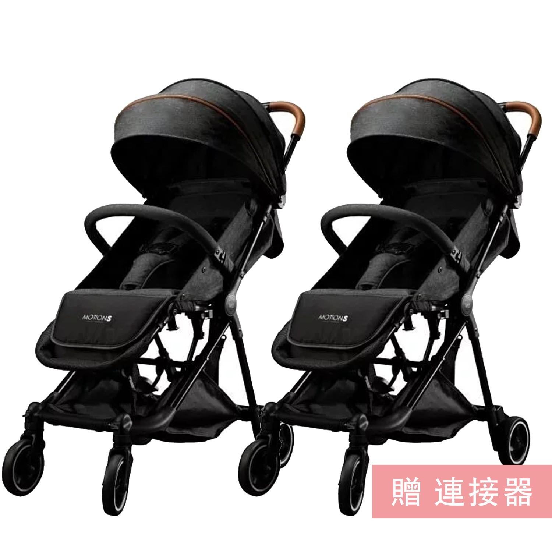 六甲村 Mammy Village - 【雙寶方案】MotionS 潮。輕旅單雙人嬰兒推車/2入 贈 連接器-紳士灰