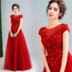 赤 ロングドレス 袖あり イブニングドレス 40代 ゲストドレス 二次会 30代 お呼ばれ パーティドレス 半袖 結婚式ドレス 発表会 50代 演奏