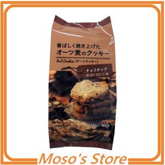 オーツ麦のクッキーチョコチップ 11枚 ×12個