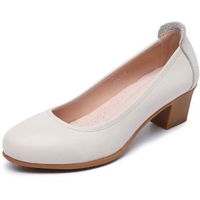 [Lesstr] パンプス 美脚 定番 人気 3.5cm 5cm 通勤 通学 パーティー ミドルヒール 軽い レディース 靴(23.5CM ベージュ 5CM)